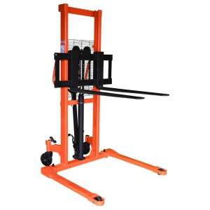 Foot Operated Pallet Stacker w/ Adjustable Leg | 2200 lb | HS-01-1000